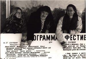 Dørge Becker Carlsen in Abakan 1989